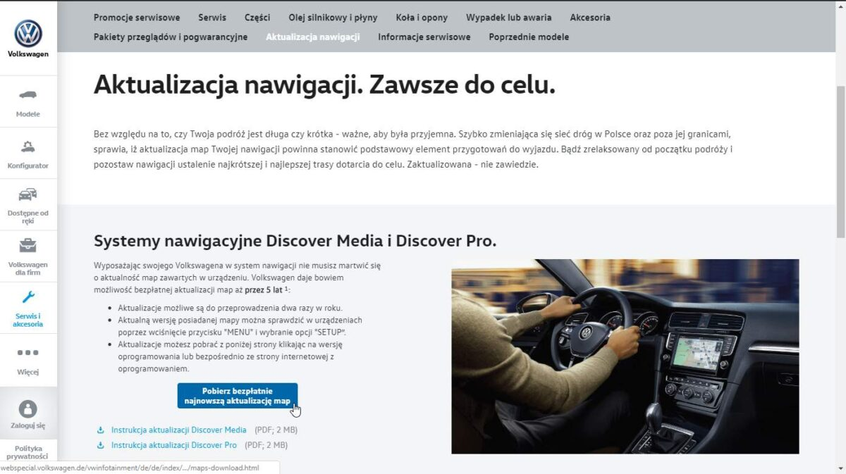 Discover Media — update maps to 2019/2020 (from official VW website)   pobieranie mapy 1