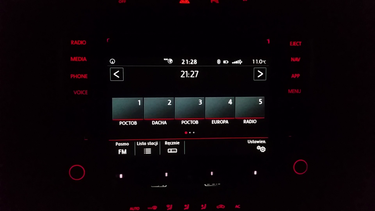 Discover Media — added logotypes of radio stations | vlcsnap 2019 07 01 00h43m49s644